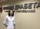 Гич Ольга Вячеславовна 1