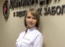 Бронникова Екатерина Анатольевна