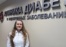 Гуляева Ирина Евгеньевна
